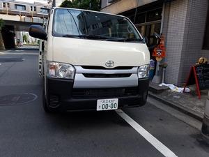 20160812_163141_0