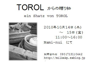 torol-fr
