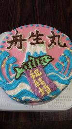 舟生ケーキ