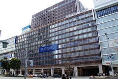 240px-Meitetsu_Bus_Terminal_Building_-_01