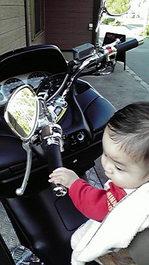 ケイトとバイク
