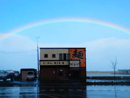 なみしぶき 虹