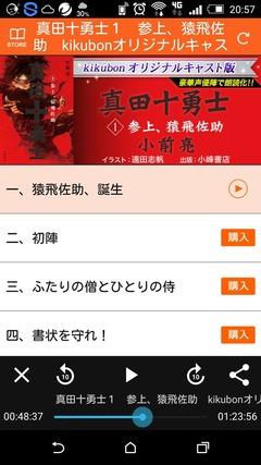 screenshotshare_20160612_205812