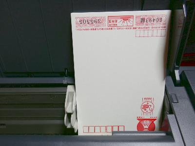 P1060727-resize