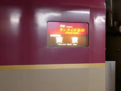 P1060705-resize