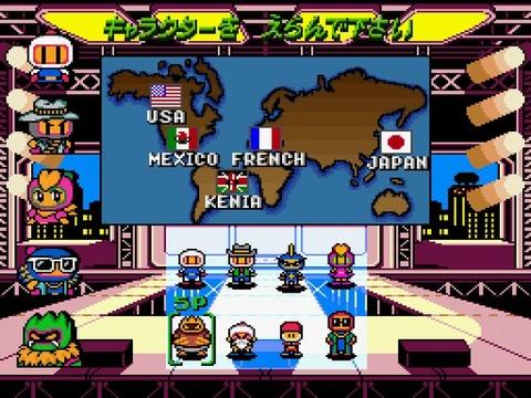Super-Bomberman-3000305
