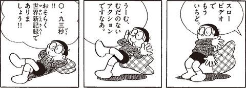 01-71