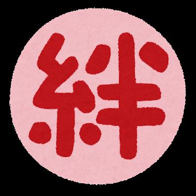 mark_kiduna