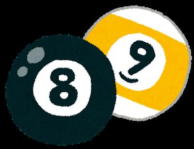 sport_billiard