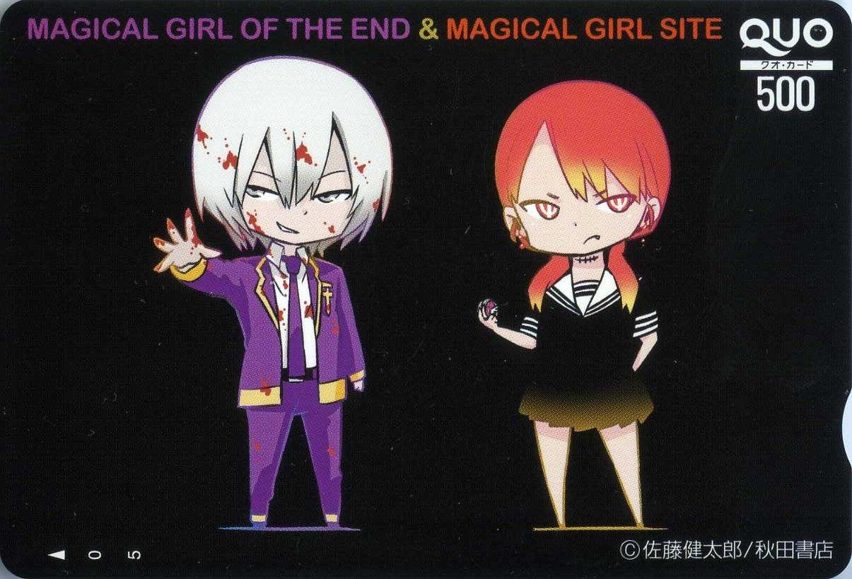 魔法少女サイトの画像 p1_28