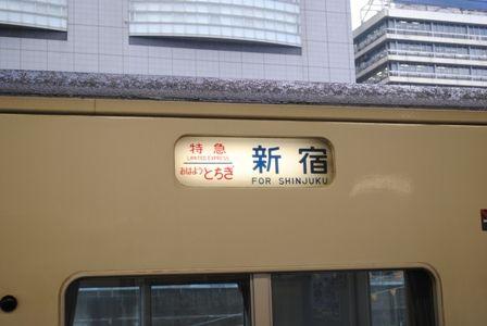 https://livedoor.blogimg.jp/nana_material/imgs/4/1/41fc2157.jpg
