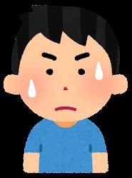 【朗報】日本さん、ついにチップ文化が根付いた結果wwwwwwww