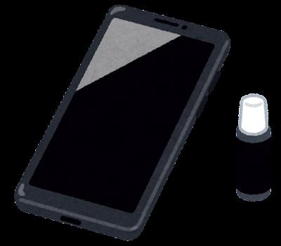 smartphone_hogo_film_glass_coating