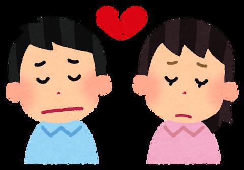 love_couple_bad(5)