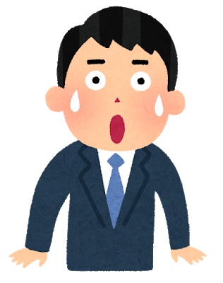 businessman6_bikkuri(2)