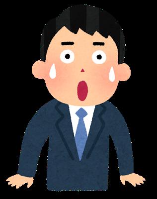 businessman6_bikkuri(2)