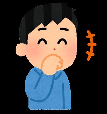 pose_warau_kuchi_kakusu_man
