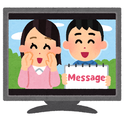 video_message