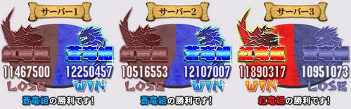 result_21[1]