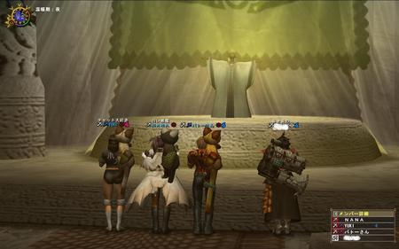 歌姫3修正