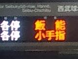 07fdf1b2.jpg
