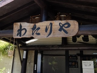 2017_0423_040