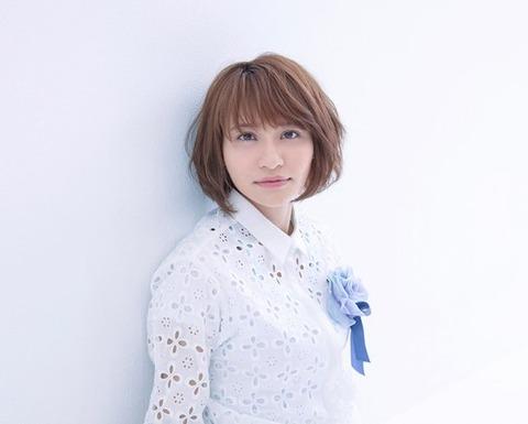 news_large_nakajimamegumi_art_201307