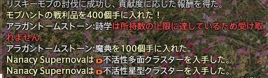 ffxiv_20190727_183238_279