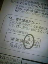 d4efa0ef.jpg