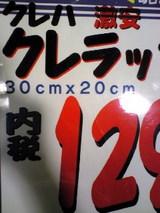 6c8a14af.jpg
