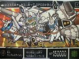 騎士ガンダムGP03(真聖機兵誕生編)