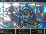 光の騎士編