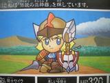 騎士セイラ1