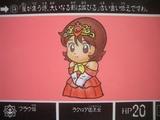 フラウ姫(ラクロアの勇者編)
