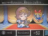 フラウ姫(光の騎士編)
