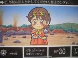 フラウ姫(伝説の巨人編)