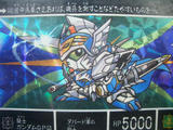 騎士ガンダムGP03(もう1つの聖機兵編)