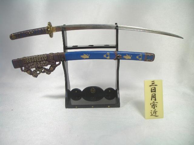 三日月宗近 燕返し 物干竿。佐々木小次郎の刀として有名な刀でその長さは刃長だけでも... 伝説の