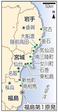 map20120329