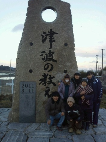気仙沼26