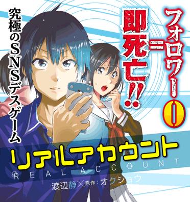 manga_image_30840
