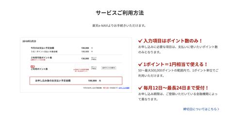 スクリーンショット 2020-12-19 21.44.03