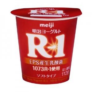 yogurt-r1-300x300