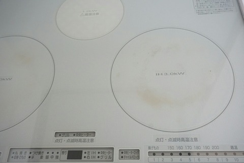 DSC01650