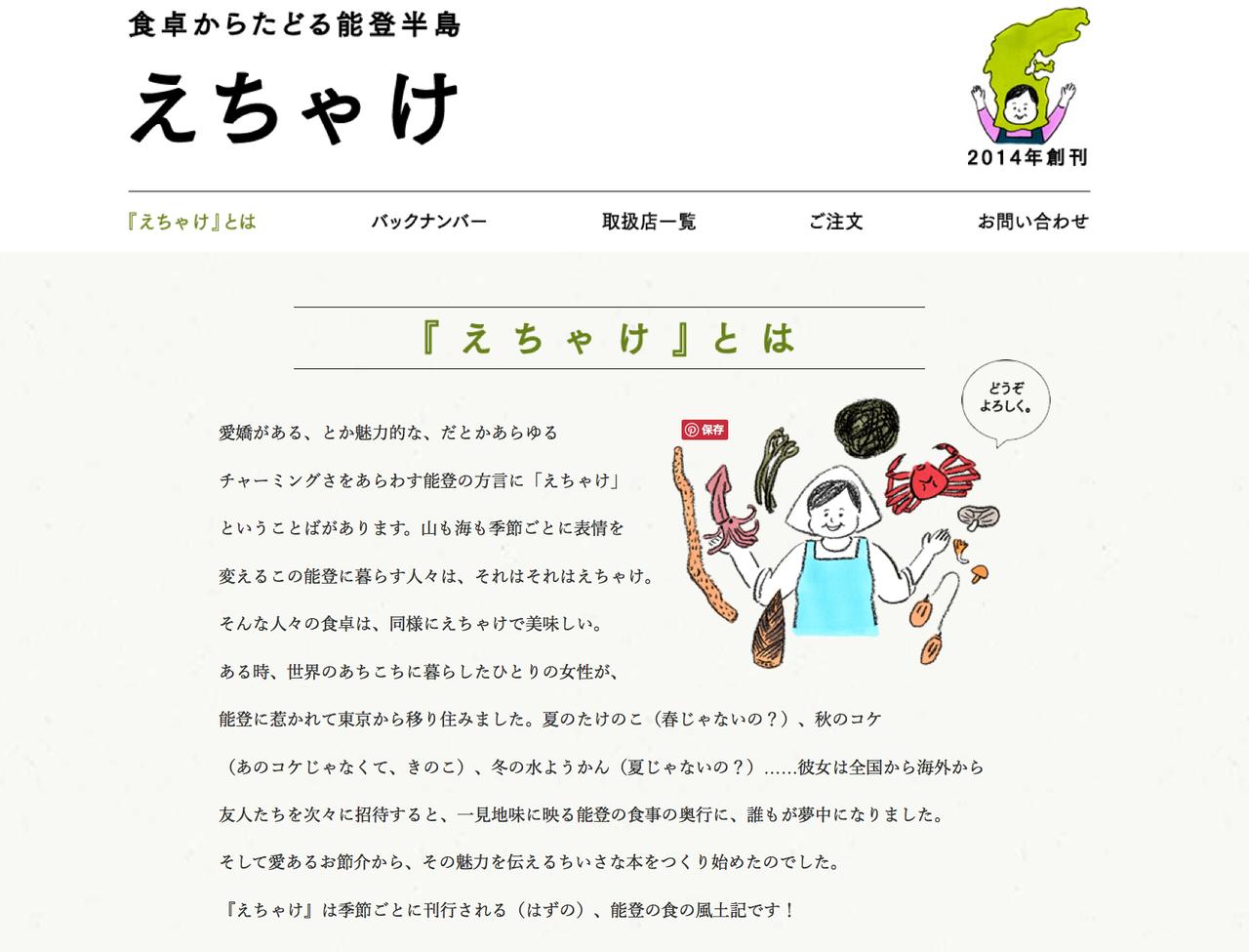 net_screen