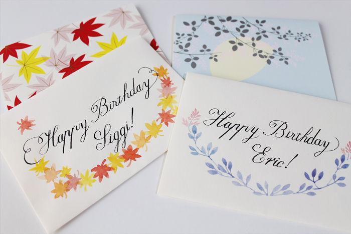 birthday_calligraphy