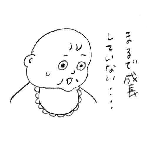 baby_blog_s
