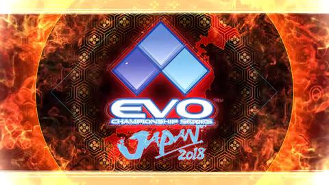 EVOJapan2018