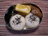 07/05/08今日のお弁当