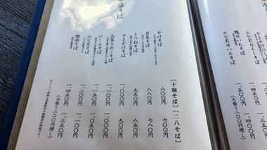 B1931B8A-A13A-4810-A54C-C835F7F7FDDF_1_201_a
